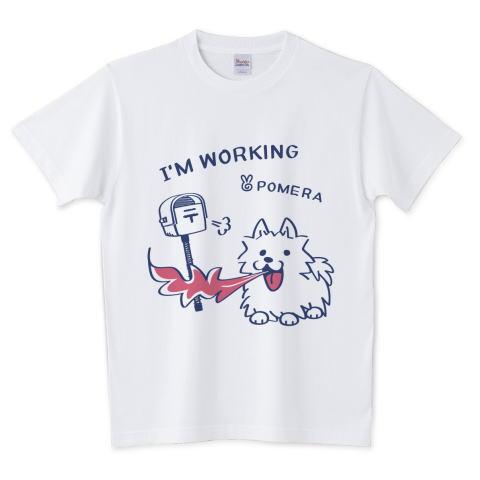 夏Tシャツ POMERA 犬 ポメラニアン ポメ 仕事中 ポスト 郵便