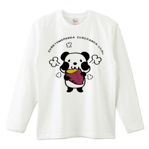 Tシャツ 長袖 秋 冬 焼き芋 パンダ ズレぱんだ