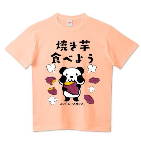 カスタマイズ Tシャツ 長袖 秋 冬 焼き芋 パンダ ズレぱんだ