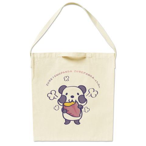 バッグ エコバッグ マイバッグ ショルダーバッグ キャラクター キャラ パンダ ぱんだ 焼き芋 ほっかほか 食べよう