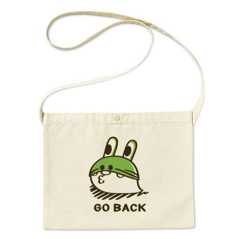 うさぎ カエル それじゃ、B級死神くん。 バッグ エコバッグ マイバッグ ショルダーバッグ サコッシュ キャラクター キャラ