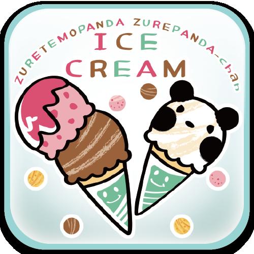 ズレぱんだちゃん パンダ アイスクリーム イラスト Tシャツ