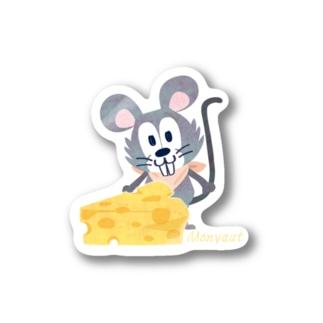 ステッカー ネズミ チーズ キャラクター オリジナル suziri