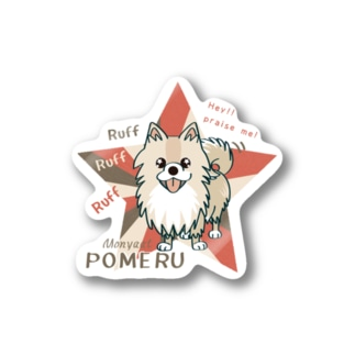 ステッカー ポメラニアン 犬 ポメ キャラクター オリジナル suziri