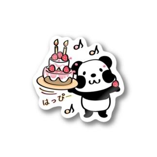 ステッカー ズレてもぱんだズレぱんだちゃん ぱんだ パンダ ハッピー ケーキ お祝い キャラクター オリジナル suziri