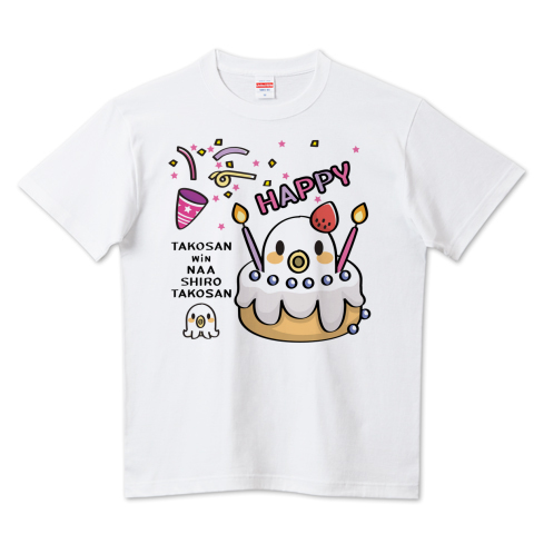 ct57 ケーキ HAPPY パーティ Tシャツ たこさんウインナー たこさん ケーキ パーティ クラッカー