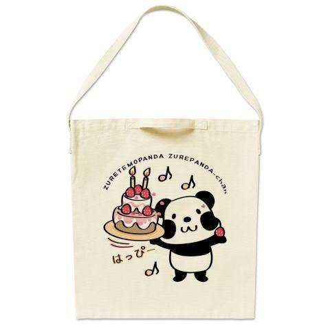 トートバッグ エコバッグ ショルダーバッグ ケーキ HAPPY パーティ 秋Tシャツ パンダ ズレぱんだ ズレてもぱんだズレぱんだちゃん
