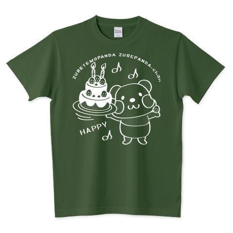 ケーキ HAPPY パーティ 夏Tシャツ 秋Tシャツ パンダ ズレぱんだ ズレてもぱんだズレぱんだちゃん