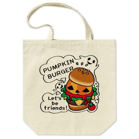 トートバッグ マイバッグ エコバッグ ハロウィン Tシャツトリニティ ハンバーガー バーガー かぼちゃバーガー オバケ