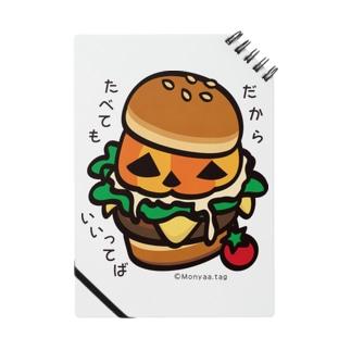 キャラクター リングノート ノート