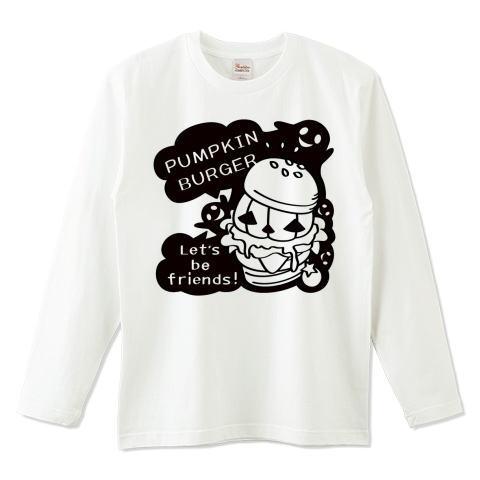 ハロウィン Tシャツ 長袖 Tシャツトリニティ ハンバーガー バーガー かぼちゃバーガー オバケ