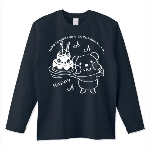 長袖 ケーキ HAPPY パーティ 夏Tシャツ 秋Tシャツ パンダ ズレぱんだ ズレてもぱんだズレぱんだちゃん