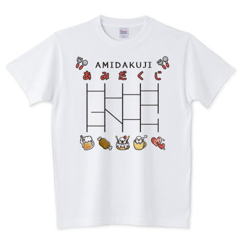 あみだくじ 遊べる かわいい Tシャツ 半袖 Tシャツトリニティ リンク