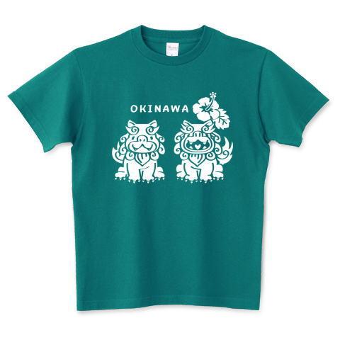 沖縄 OKINAWA シーサー かわいい Tシャツ 半袖 Tシャツトリニティ リンク