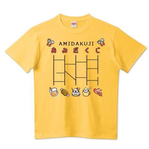 あみだくじ 遊べる どこ行く かわいい Tシャツ 半袖 Tシャツトリニティ