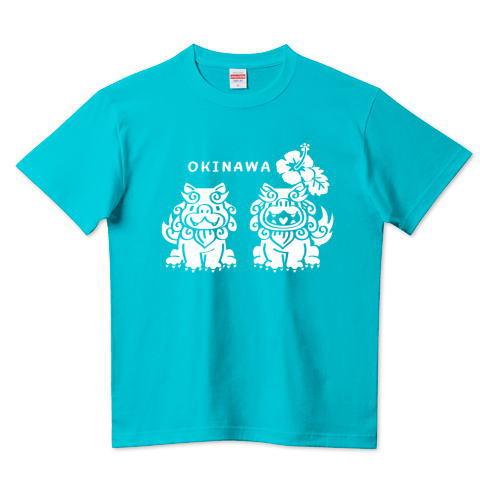 沖縄 OKINAWA かわいい Tシャツ 半袖 Tシャツトリニティ