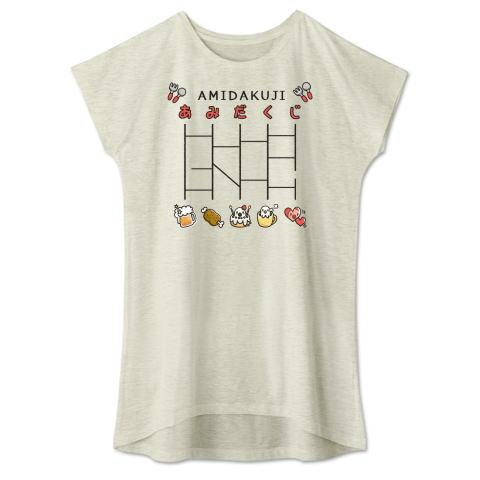 あみだくじ 遊べる どこ行く かわいい Tシャツ 半袖 Tシャツトリニティ リンク レディス ワンピース