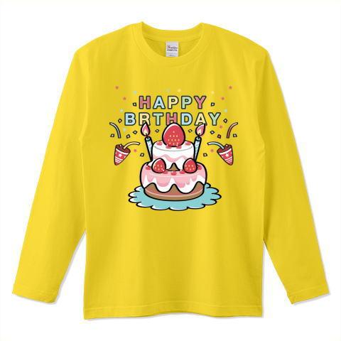 HAPPY BRTHDAY 誕生日 お祝い かわいい Tシャツ 長袖 Tシャツトリニティ リンク