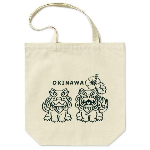 シーサー 沖縄 OKINAWA かわいい トートバッグ マイバッグ エコバッグ Tシャツトリニティ