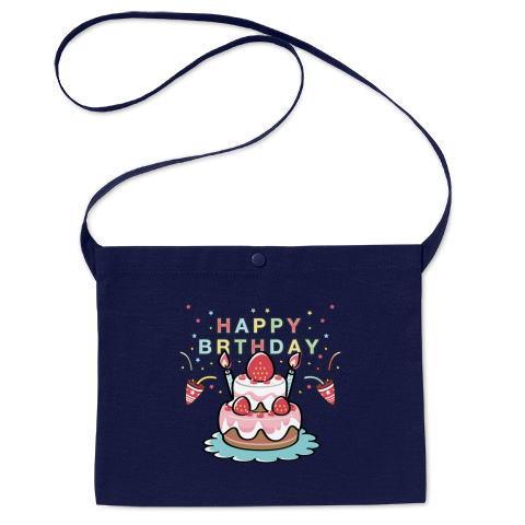 HAPPY BRTHDAY お祝い 誕生日 かわいい トートバッグ マイバッグ エコバッグ サコッシュ Tシャツトリニティ リンク