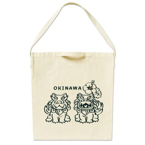シーサー 沖縄 ハイビスカス かわいい トートバッグ マイバッグ エコバッグ ショルダーバッグ ハロウィン Tシャツトリニティ リンク