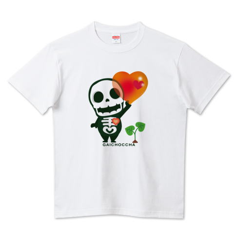 ガイコツ 愛してガイコッチャ ハート 着ぐるみ かわいい Tシャツ 半袖 Tシャツトリニティ