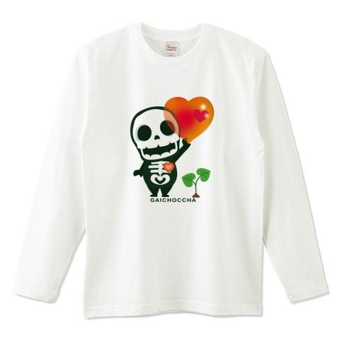 ガイコツ 愛してガイコッチャ 愛 ハート かわいい Tシャツ 長袖 Tシャツトリニティ リンク