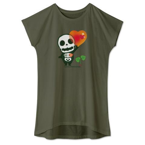 ガイコツ 愛してガイコッチャ 愛 ハート かわいい Tシャツ 半袖 Tシャツトリニティ リンク レディス ワンピース
