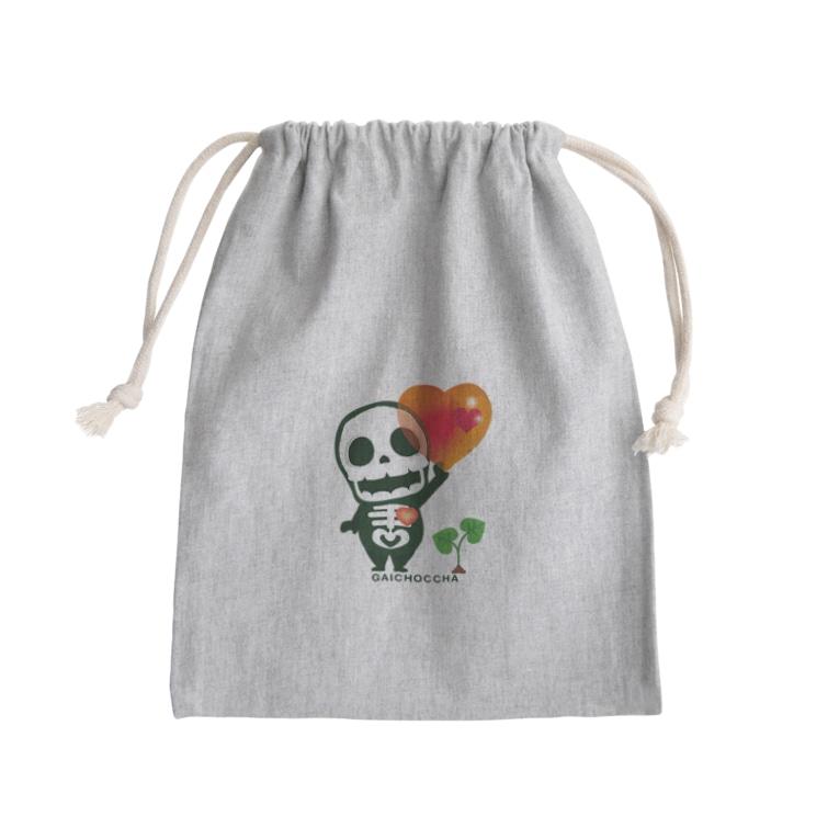 ガイコッチャ 愛してガイコッチャ ハート きんちゃく 巾着 袋 キャラクター オリジナル suziri リンク