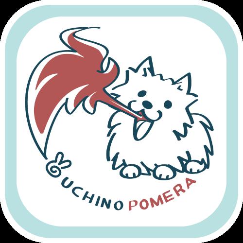 namonaaco イラスト ポメラニアン POMERA 犬 郵便 番犬 かわいい パンダ BASE リンク