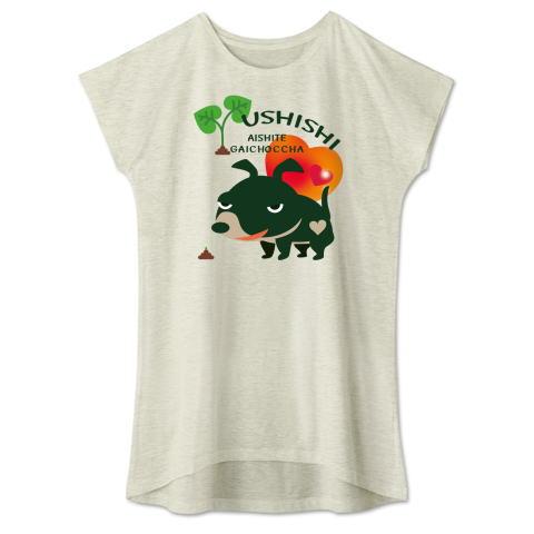 犬 ウシシ ガイコッチャ 愛してガイコッチャ かわいい Tシャツ 半袖 Tシャツトリニティ レディス ワンピース リンク