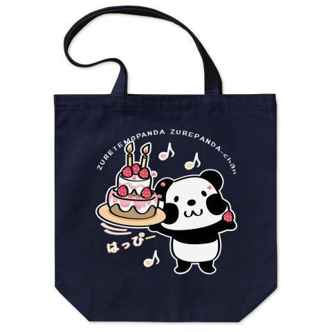 パンダ 誕生日 ケーキ お祝い かわいい トートバッグ マイバッグ エコバッグ Tシャツトリニティ リンク