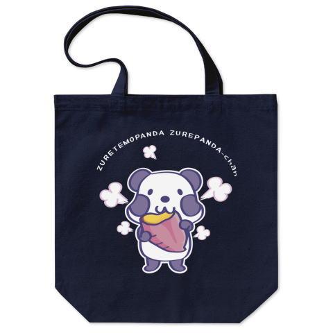 パンダ 焼き芋 お芋 かわいい トートバッグ マイバッグ エコバッグ Tシャツトリニティ リンク