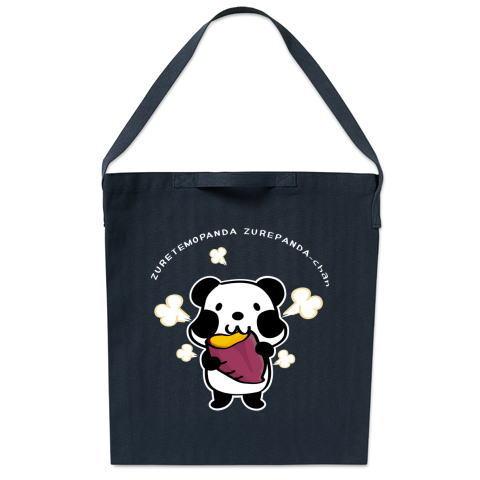 パンダ ズレちゃん 焼き芋 お芋 秋 かわいい トートバッグ マイバッグ エコバッグ ショルダーバッグ Tシャツトリニティ リンク