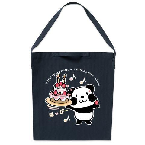 パンダ ズレちゃん ケーキ 誕生日 お祝い かわいい トートバッグ マイバッグ エコバッグ ショルダーバッグ Tシャツトリニティ リンク