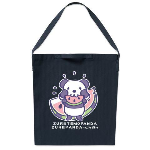 パンダ ズレちゃん スイカ かわいい トートバッグ マイバッグ エコバッグ ショルダーバッグ Tシャツトリニティ リンク