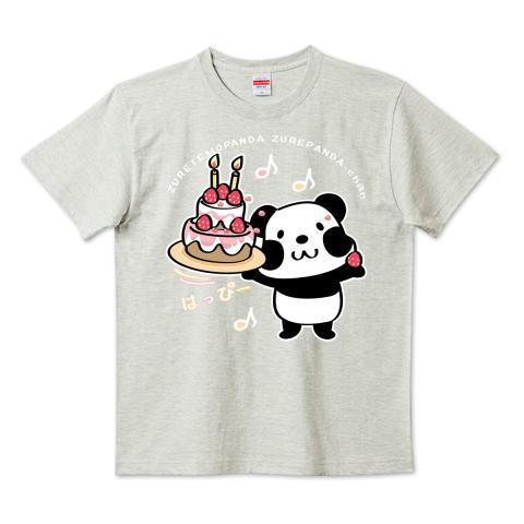 パンダ ケーキ お祝い 誕生日 ズレぱんだちゃん  かわいい Tシャツ 半袖 Tシャツトリニティ リンク