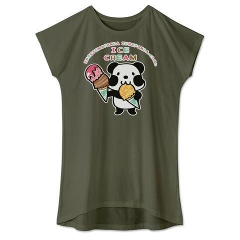パンダ ズレぱんだ アイス アイスクリーム イラスト かわいい Tシャツ 半袖 Tシャツトリニティ レディス ワンピース リンク