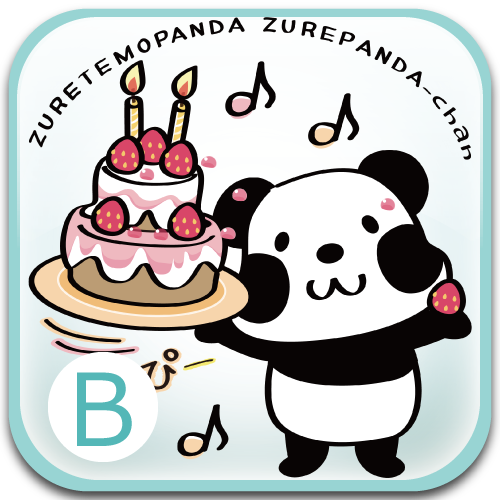 CT55 パンダ ズレぱんだ 誕生日 ケーキ お祝い イラスト Tシャツ トリニティ リンク