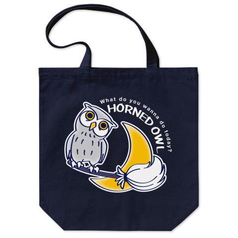 HORNED OWL フクロウ ミミズク 鳥 月夜 魔法のホウキ かわいい トートバッグ マイバッグ エコバッグ Tシャツトリニティ リンク