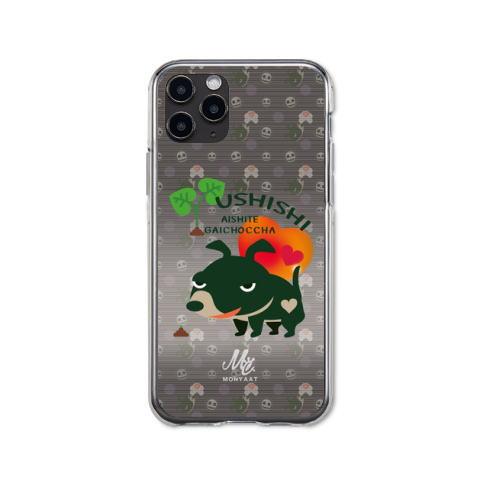 36 iPhoneケース ハードケース 犬 ウシシ ハート 愛 愛してガイコッチャ