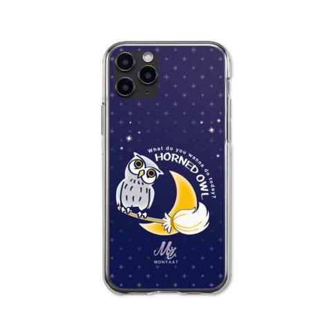 36 iPhoneケース ハードケース フクロウ ミミズク 鳥 月夜 星空