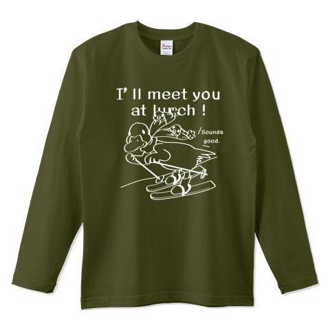 あひる ダック スキー ヒヨコ 冬 イラスト かわいい Tシャツ 長袖 Tシャツトリニティ リンク