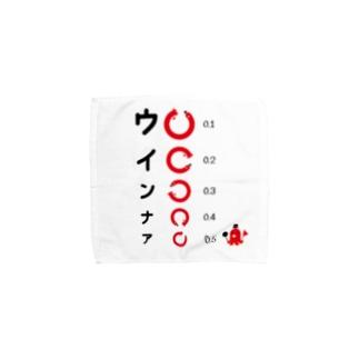 タオル ハンカチ キャラクター オリジナル 視力検査 ランドルト環 視力検査のあれ suziri リンク