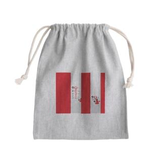 きんちゃく 巾着 袋 キャラクター オリジナル あひる ダック ヒヨコ スキー 冬  イラスト suziri リンク