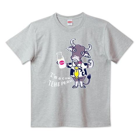 水牛 牛 丑年 ミルク ご挨拶 てへぺろ イラスト かわいい Tシャツ 半袖 Tシャツトリニティ リンク