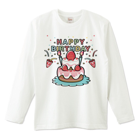 CT61 HAPPY BRTHDAY 誕生日 お祝い かわいい Tシャツ 長袖 Tシャツトリニティ リンク