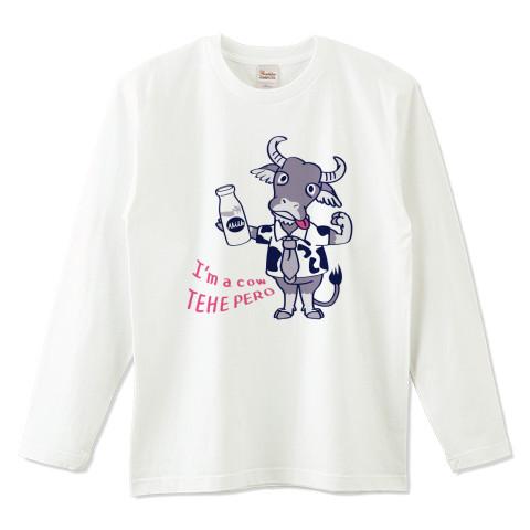 CT77 水牛 牛 丑年 ミルク ご挨拶 イラスト かわいい Tシャツ 長袖 Tシャツトリニティ リンク