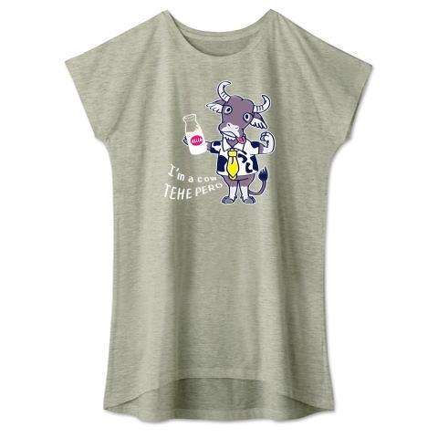 CT77 牛 水牛 丑年 ご挨拶 ミルク 牛乳 てへぺろ イラスト かわいい Tシャツ 半袖 Tシャツトリニティ レディス ワンピース リンク