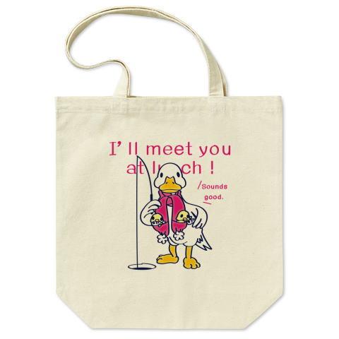 あひる ダック 魚釣り ワカサギ ヒヨコ 冬 イラスト かわいい トートバッグ マイバッグ エコバッグ Tシャツトリニティ リンク